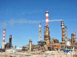 Petrochemie Industrie Risiko Management